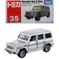 Tomica Reguler 35 Mercedes Benz G-Class Non Sticker 2018