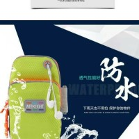 Laris Lynx Arm Bag Sport Sportif Tas Lengan Keren Handphone Pouch