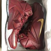 Sepatu Basket Nike id Lebron 12 maroon