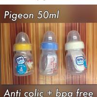 Jual SUPER MURAH Botol Susu Bayi Pigeon 50 ml BPA Free (PP) Murah