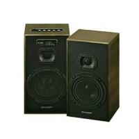 SPEAKER AKTIF SHARP CBOX 625 RADIO FM UBO USB BLUETOOTH PROMO