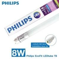 NEW lampu philips led neon ecofit tl panjang 8w 8 w 8 watt 8watt
