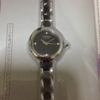 Harga best seller jam tangan miniso | WIKIPRICE INDONESIA