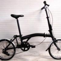 PRODUK Sepeda Lipat 16 United Trifold 3 Internal Gear 3 speed