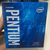 Prosesor Intel Generasi ke 6