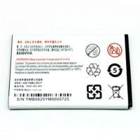 Baterai Uniscope XC2 (OEM) - Putih