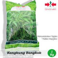 Benih Bibit Kangkung Bangkok LP 1 Cap Panah Merah Ori