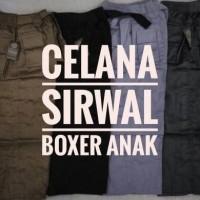 Laris Celana Sirwal Boxer Anak