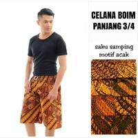 Celana Batik Pendek Kantong Samping