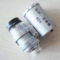 Harga loupe mikroskop mini zoom 60 x untuk batu cincin dan perhiasan   WIKIPRICE INDONESIA