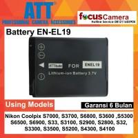 ATT Battery EN-EL19 For Nikon S2800 - S32 - S3300 - S3500 - S5200