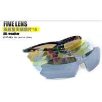 Kacamata Sepeda dengan 5 Lensa dan Lensa Minus- CoolChange - Black