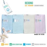 BEDONG BAYI FLUFFY ( Isi 2Pcs ) -  BDG - WARNA NEWBORN