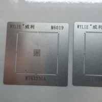 BGA Reballing Stencil PM8916 w185 Power IC Micro Chip Processor Part