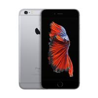 Harga apple iphone 6s 16gb space gray garansi distributor 1 | Hargalu.com
