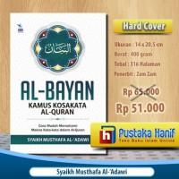 Al Bayan Kamus Kosakata Al Quran - Sarana Paham Makna Quran