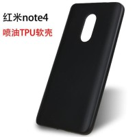 Silicone Case for Xiaomi Redmi Note 4/4x