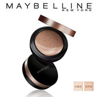 Maybelline Ultra Cover Super BB Cushion SPF29/PA+++ 14g - Single