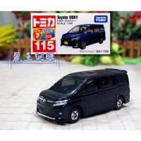Harga Toyota Voxy Travelbon.com
