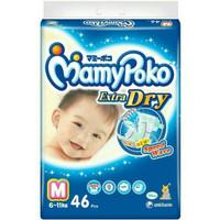 Harga Mamy Poko Hargano.com