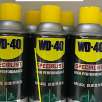 WD 40 specialist high performance white lithium grease