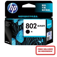 HP 802 Small Black Ink Cartridge (CH561ZZ)