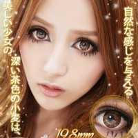 Softlens Baby Color Summer Doll Series Brown (Coklat Terang)