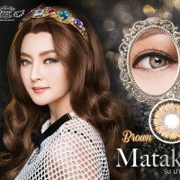 Promo  Softlens Dreamcon / Dream Color Matake Brown (Coklat)