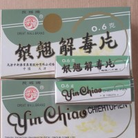 Yin Chiao Chieh Tu Pien isi 12 botol