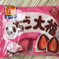 Matsumoto Kiyoshi Strawberry Permen Jepang