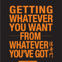 Getting Whatever You Want From Whatever You Want - Joey Yap (6MP4+PDF)