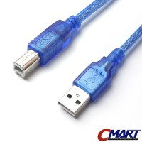 Kabel USB Printer & Scanner 3m 3 meter Cable - CBL-UB2AMBM-300TR