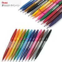 Pentel Touch Brush Sign Pen / Brush Pen