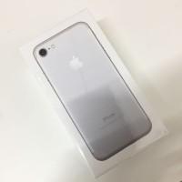 Apple iPhone 7 256GB SILVER GARANSI RESMI TAM IBOX 1 TAHUN
