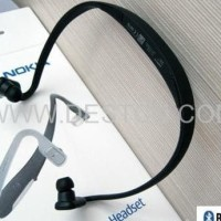 New! Nokia Bh-505 Bluetooth Stereo Headset (White) Original Hot