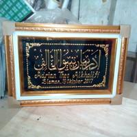 menerima pesanan nama kaligrafi bahan lilin siller.