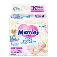 #Diaper MERRIES Baby Diapers NB 24s