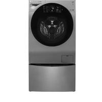 LG Mesin Cuci Twin Wash FG1612H2V + TG2402NTWV --- Garansi Resmi