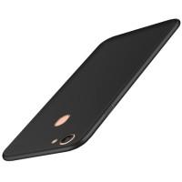 Baby skin ultra slim case untuk Oppo F5