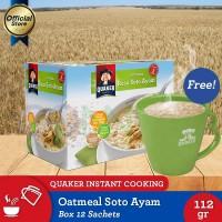 [Free MUG] Quaker Instant Oatmeal Soto Ayam Box 12s(As2p-1MUG-8997020)