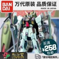 Bandai Model FG 15 1/144 SEED 15 GAT-X252 Forbidden Gundam