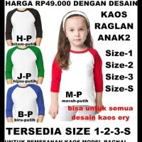 (Big Sale!!!) Kaos / Baju Natal Couple Christmas Anak Banyak Motif