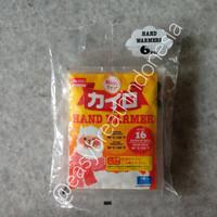 Daiso Hand Warmer Body Warmer / Penghangat Tangan / Heatpack