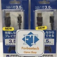 Harga kabel usb stick ps 4 hobi | antitipu.com