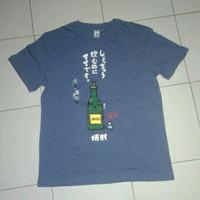 Harga Sake Di Jakarta Hargano.com