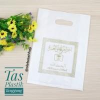 Tas Haji Plastik Tanggung / Tas Souvenir Oleh Oleh Haji dan Umroh