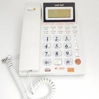 Telepon Rumah / Telpon Kabel / Telepon Meja Kantor Sahitel S-57 Putih