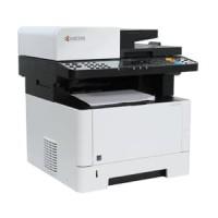 Kyocera M2540dn Fotocopy & Printer Multifungsi