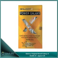 Battery Samsung Galaxy Ace S5830 1350 mAh Double IC by Galaxy-X