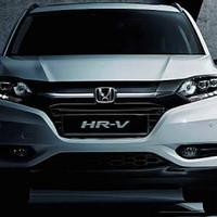Promo Honda HR-V beli Mobil hadiah Motor Honda